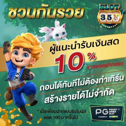 pg-free3